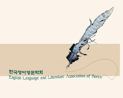 ellak logo